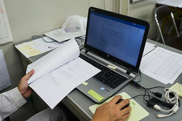 施工計画書等の資料作成