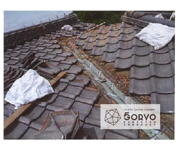 千葉市稲毛区 N様邸瓦屋根の雨漏り修繕工事:施工前
