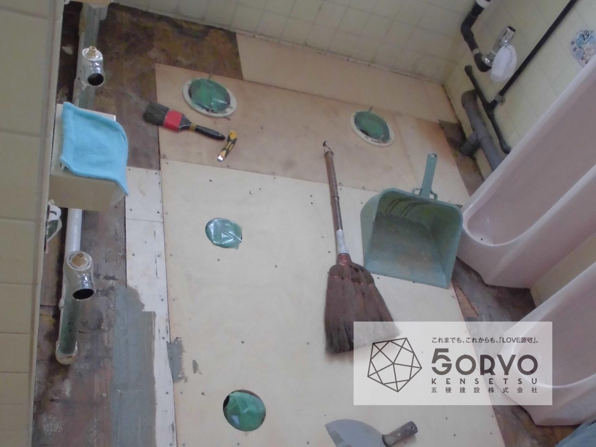 千葉市若葉区・M保育園 乳児トイレ修繕工事:施工前