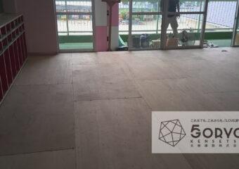 千葉市若葉区 T幼稚園・保育室 床張り替え