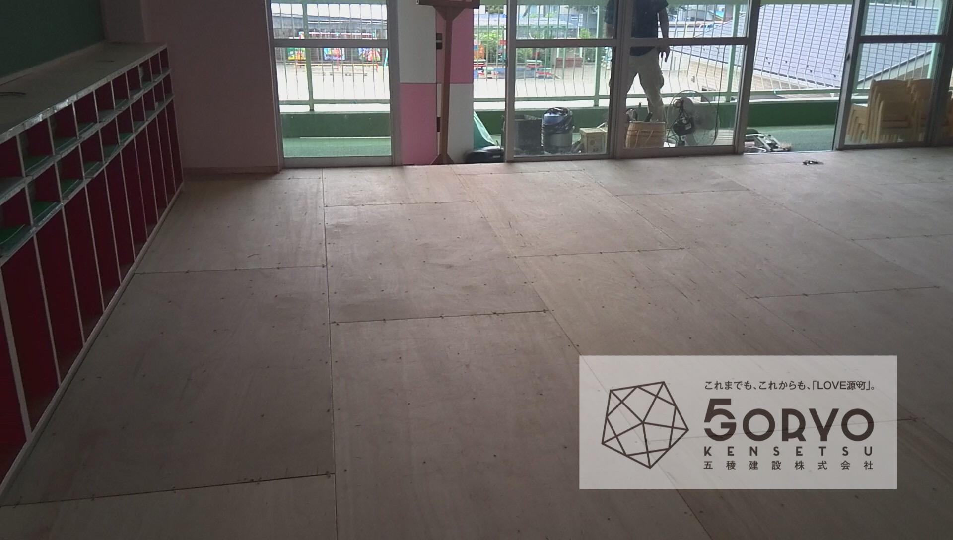 千葉市若葉区 T幼稚園・保育室 床張り替え:施工後