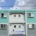 千葉市若葉区で一室まるごと「北欧リノベーション(北欧リフォーム)」進行中!
