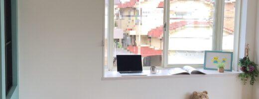 出窓リフォームでワークスペース作り