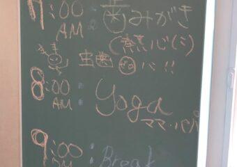 千葉市若葉区 アクセントクロスを取り入れた壁紙のリフォーム