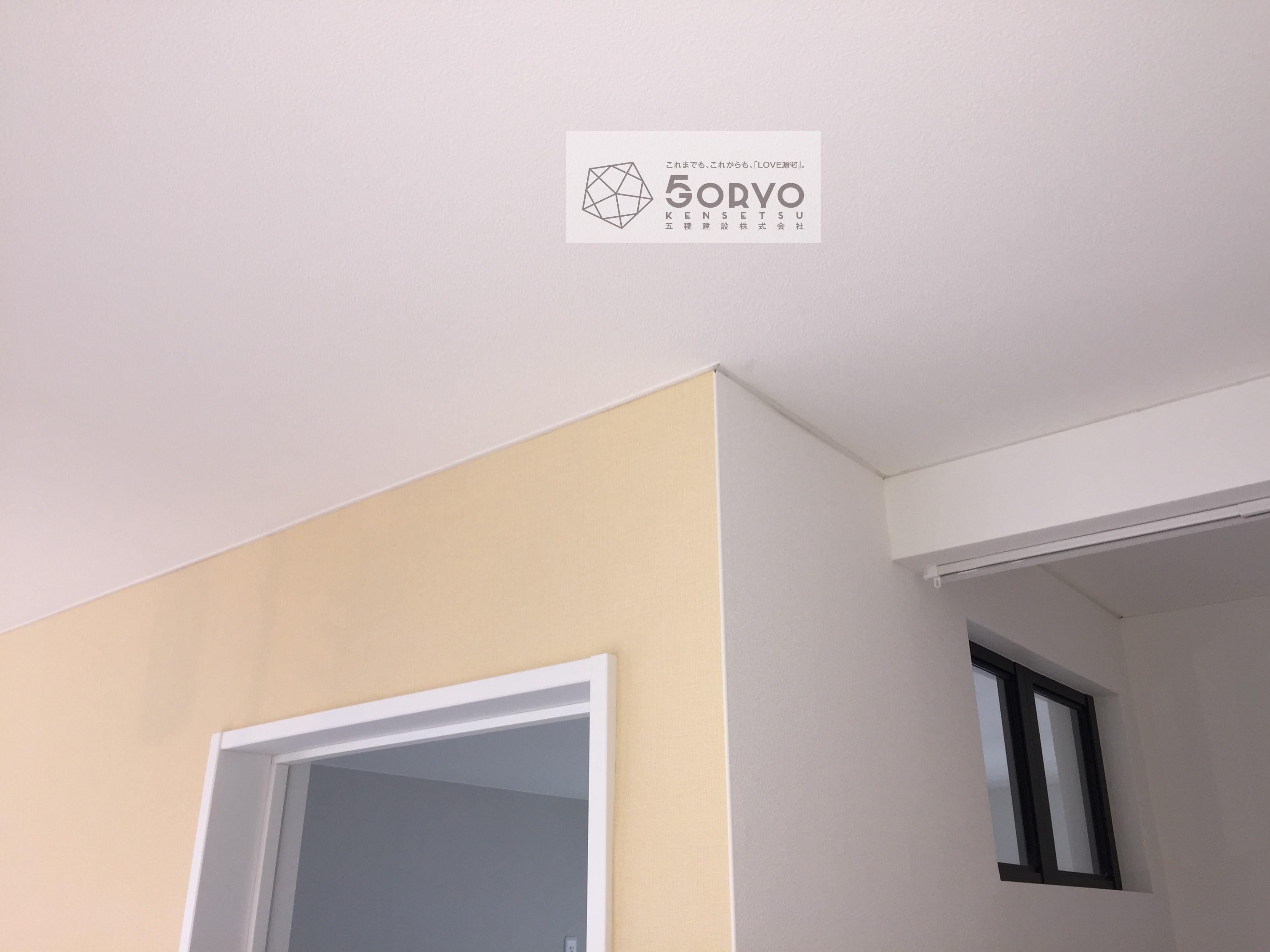 千葉市若葉区 室内窓のリフォーム設置:施工後