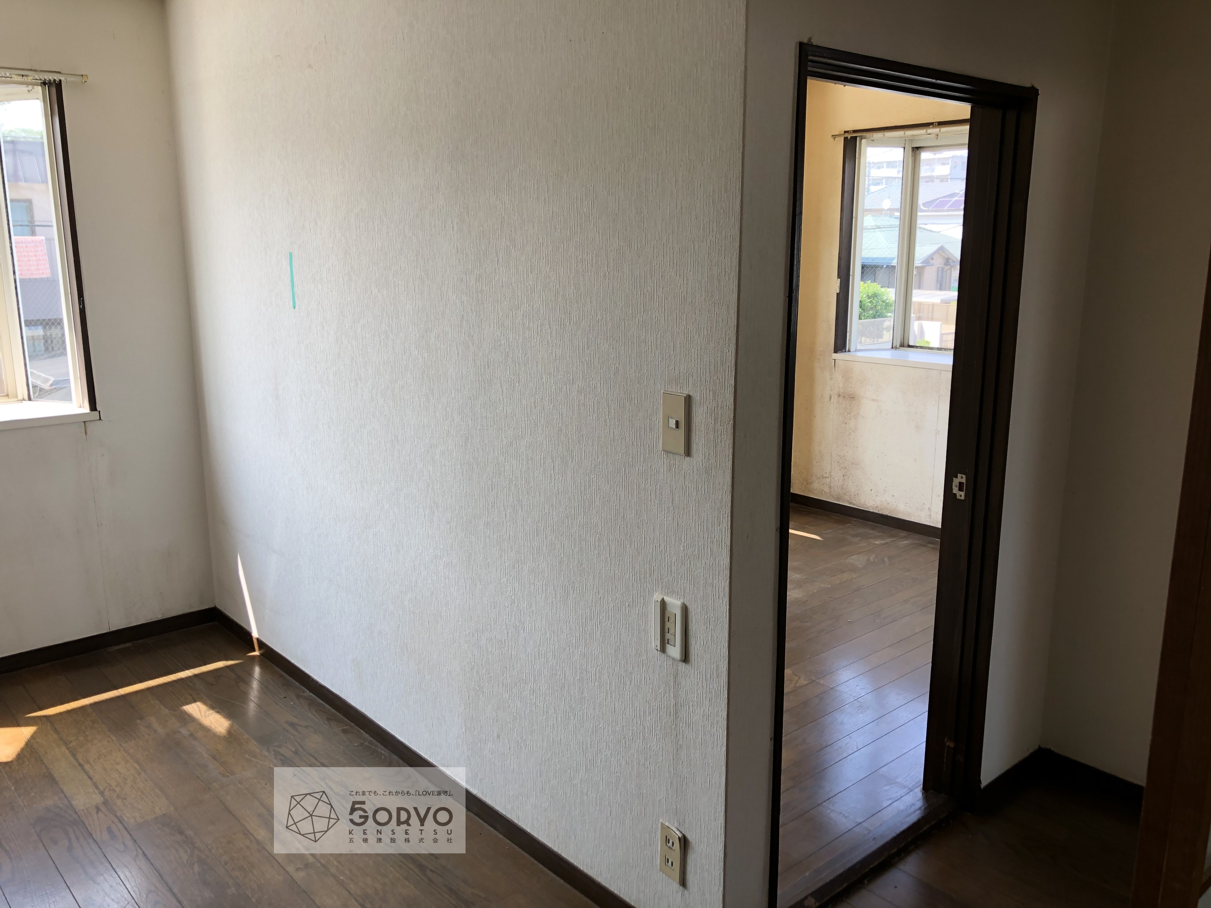 千葉市若葉区 室内窓のリフォーム設置:施工前