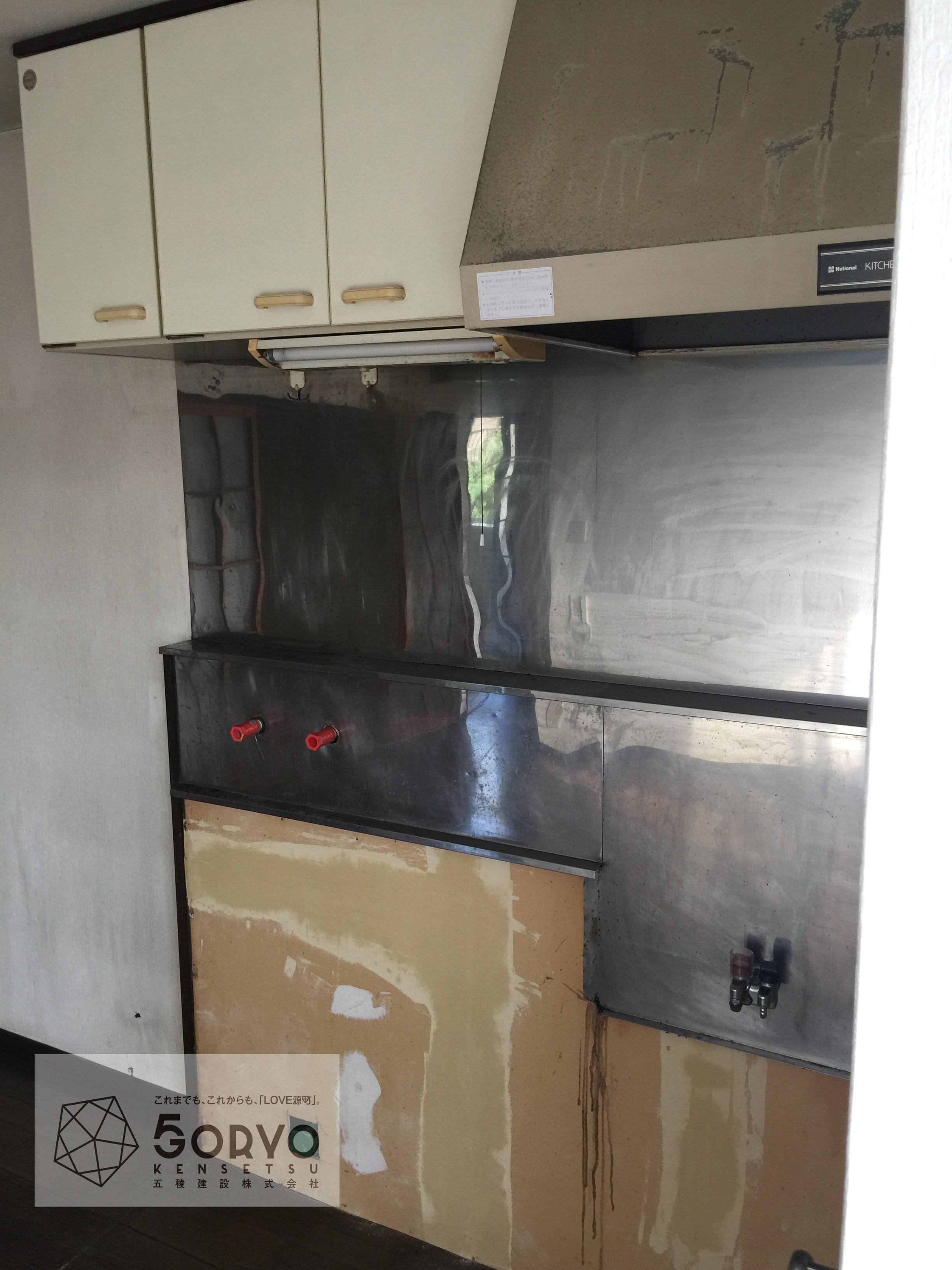 千葉市若葉区 古いキッチンを新しくリフォーム:施工前