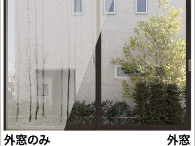 今ある窓に、内窓(二重窓、インプラス)をリフォーム設置して、夏も冬も快適空間に!