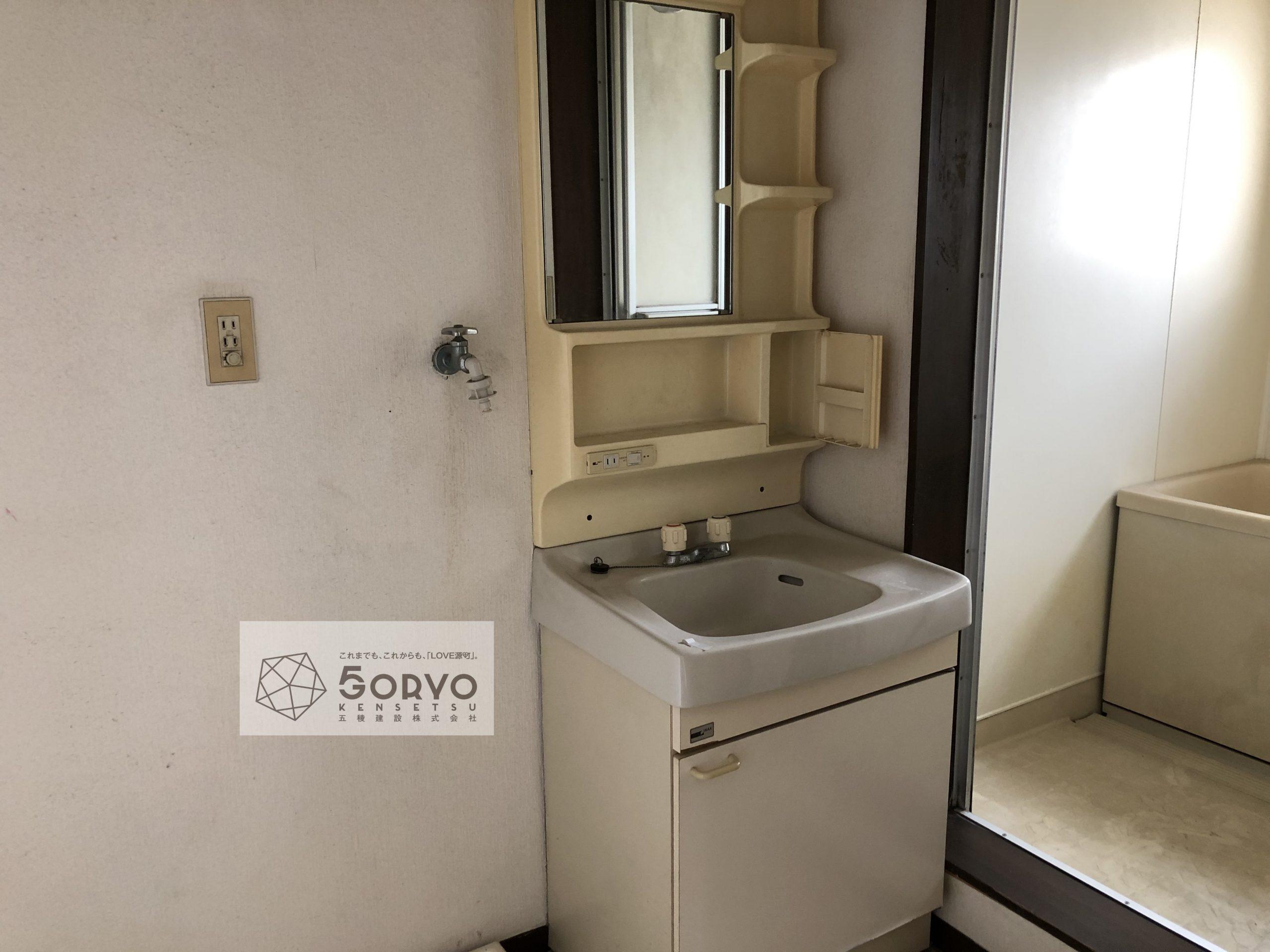千葉市若葉区 洗面所の交換リフォーム:施工前