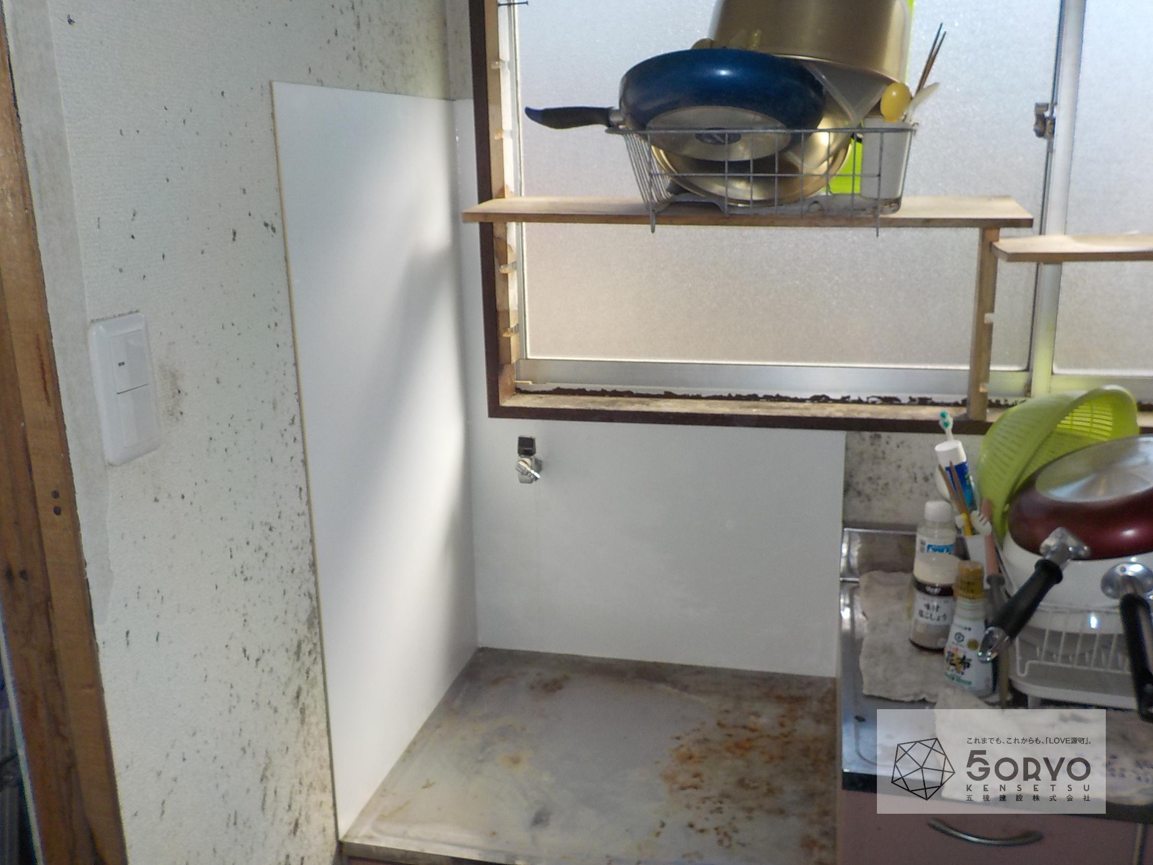 千葉市若葉区 T社従業員宿舎キッチンパネル貼り工事:施工後