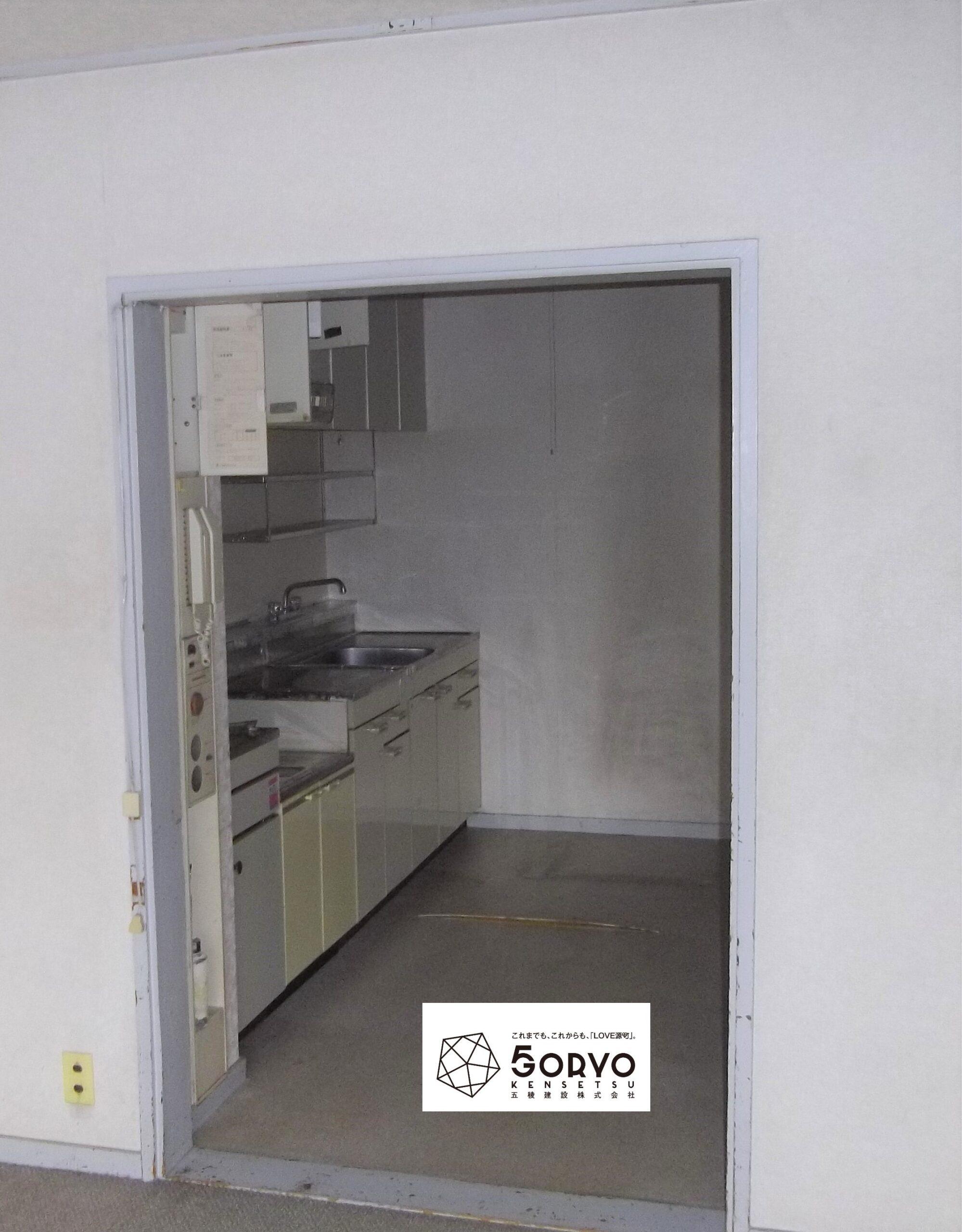 千葉市若葉区T様邸 団地システムキッチンのリフォーム:施工前