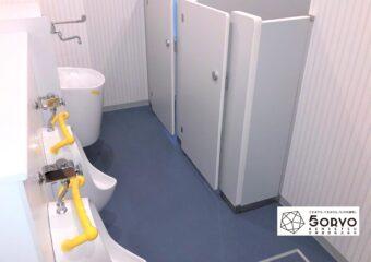 千葉市美浜区ビルを保育園へリノベーション 幼児用トイレ