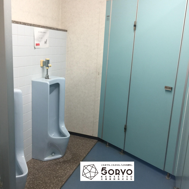 千葉市美浜区ビルを保育園へリノベーション 幼児用トイレ:施工前