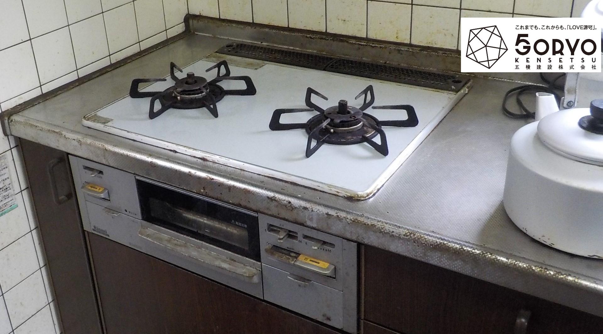 千葉市若葉区N様邸キッチンガスビルトインコンロの交換リフォーム工事:施工前