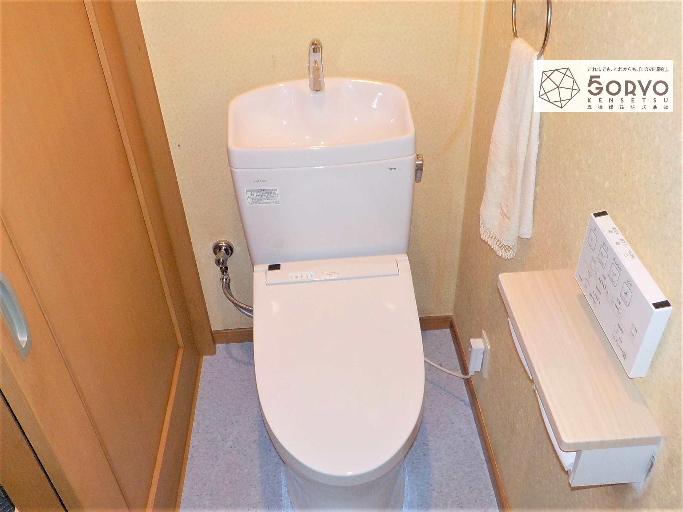 千葉市若葉区Y様邸トイレ交換・クッションフロア交換リフォーム:施工後