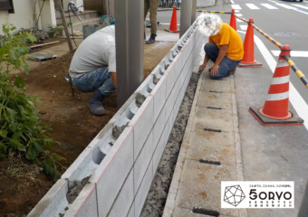 千葉市稲毛区Y様邸コンクリートブロック積み替え・フェンス設置外構工事